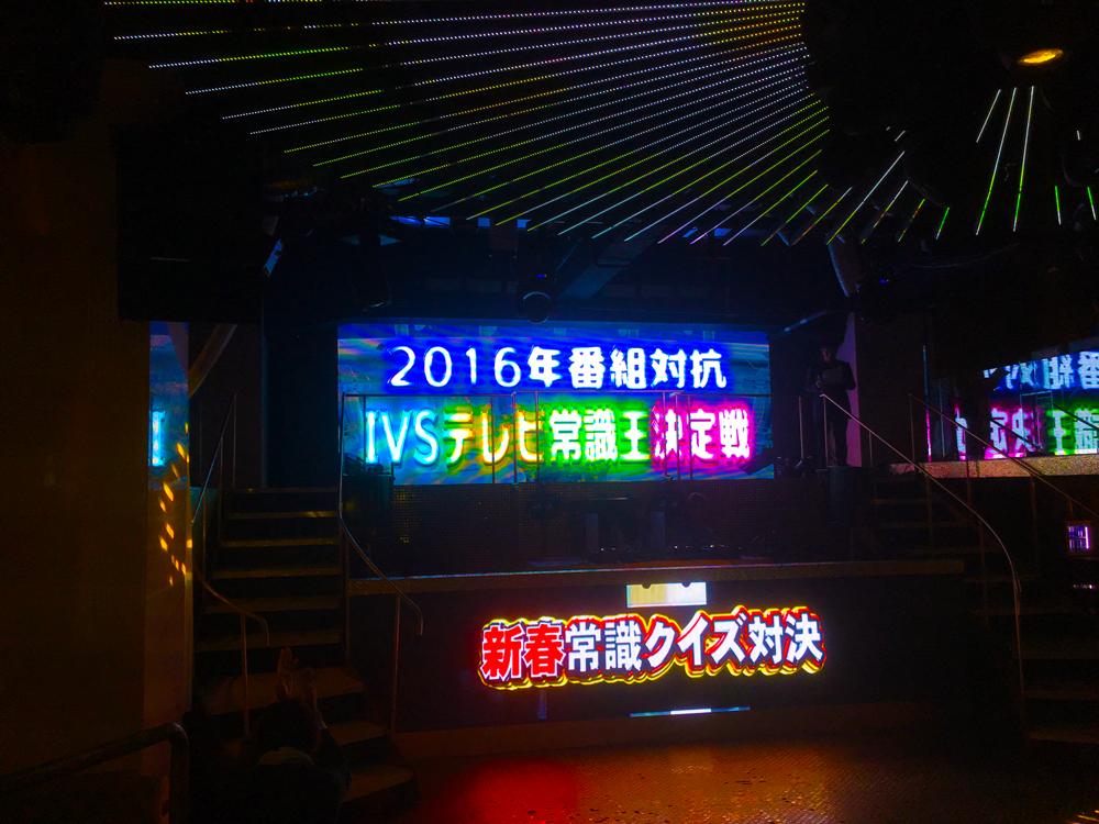 2016新年会4996