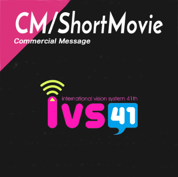 CM/ShortMovie